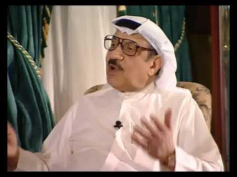 حسين مكي جمعة